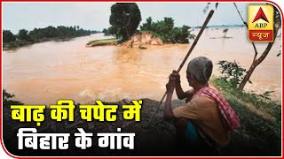 Situation dire in Bihar as incessant rain causes flood | 7 Ka Punch - ABPNEWSTV