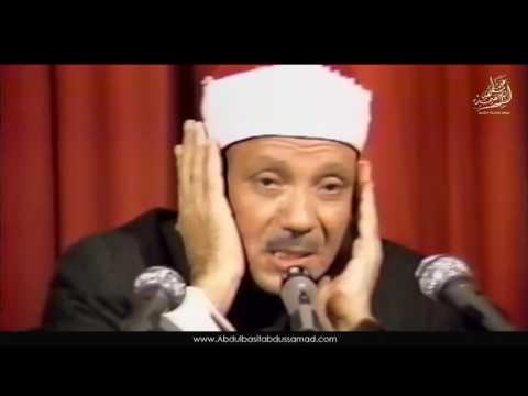 QURAN/cheikh Abdel Basset crying in America/Shake your heart
