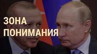 Эрдоган приехал Путину