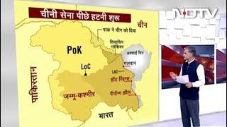 भारतीय NSA Ajit Doval और चीनी विदेश मंत्री के बीच हुई बात - NDTVINDIA