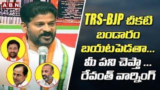 Recanth Reddy Serious Warning To TRS - BJP   CM KCR   Kishan Reddy   Bandi Sanjay   ABN - ABNTELUGUTV