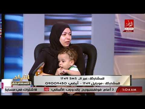 زوجة محمد ضحية القتيل بمياه النار تبكي وتنهار فور رؤية صورته محروقا علي الهواء