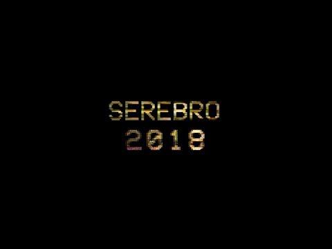 SEREBRO  — SECRET (Новая Эра. Тизер нового состава)