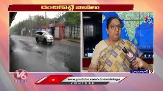 Weather Dept Director Nagaratnam F2F Over Rains In Telangana   V6 News - V6NEWSTELUGU