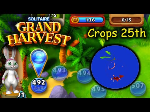 SGH E492 ~ 496   25th Crop section begins!!! (Solitaire Grand Harvest)
