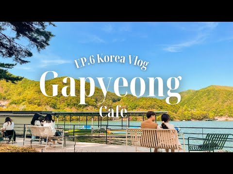 🇰🇷-Korea-vlog-EP6-:-เที่ยวGapy