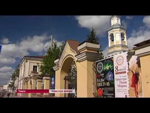 20 мая в Томске пройдет международная культурно-просветительская акция \Ночь в музее\