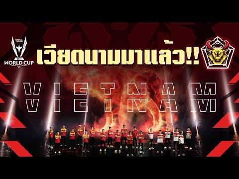 ทีมเวียดนาม-พร้อมลุยแล้ว!!-|-A