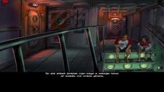 Прохождение Runaway 2: Сны черепахи Часть 27: Генератор идей