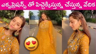 Beautiful and Gorgeous Actress Vedhika Latest Photoshoot | Rajshri Telugu - RAJSHRITELUGU