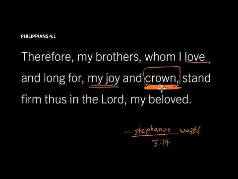 Philippians 4:1 // Part 3 // What Crown Will Christians Receive?