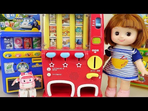 Baby Doli and Disney drinks machine Baby doll toys play