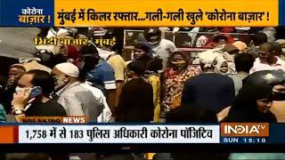 Mumbai: Huge crowd gather in Bhendi Bazaar for shoping ahead Eid - INDIATV