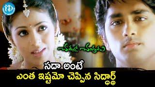 Siddharth expresses his feelings to Sadha | Chukkallo Chandrudu Movie Scenes | Charmi | Saloni - IDREAMMOVIES
