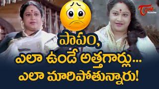 ఎలా ఉండే అత్తగార్లు ఎలా మారిపోతున్నారు... | Venkatesh And Meena Ultimate Movie Scenes | TeluguOne - TELUGUONE