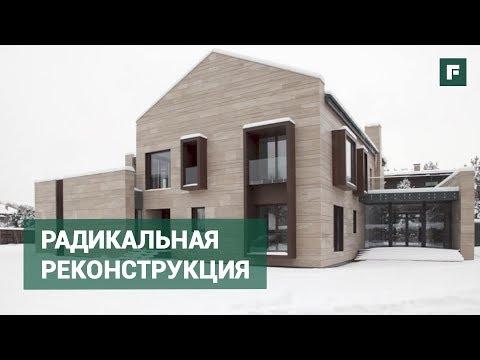 Современный дом с мотивами старой Англии // FORUMHOUSE