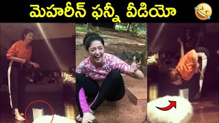 Actress Mehreen Pirzada Fell Down Playing Paper Challenge | Mehreen Pirzada Latest Funny Video - RAJSHRITELUGU