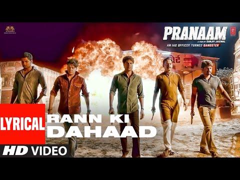 Rann Ki Dahaad Lyrical   Pranaam   Rajeev Khandelwal  Brijesh Shandilya,Jaan Nissar  Sanjiv Jaiswal