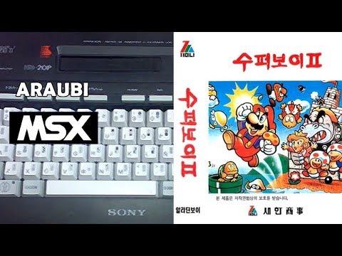 Super Boy II (Zemina, 1989) MSX [314] Walkthrough