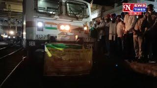 15 महीने बाद टाटानगर स्टेशन हुआ गुलज़ार! जलियाँवाला एक्सप्रेस अमृतसर रवाना !! NEWS TIMES  22/06/21 - JAMSHEDPURNEWSTIMES