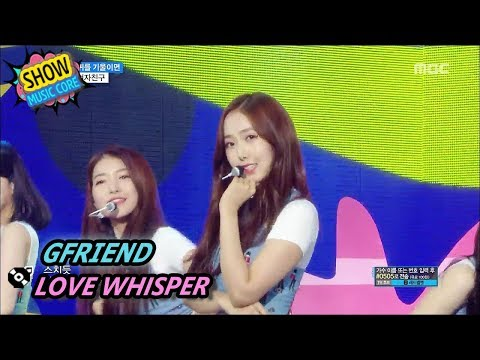 170805] GFriend - Love Whisper @ MBC Show! Music Core