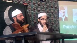 Hafiz Ahsan Amin tarana in wuppertal germany on 14th august