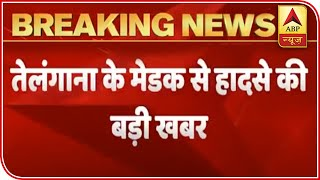 Telangana: 3-year-old falls in bore-well, rescue underway - ABPNEWSTV
