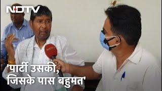चाचा-भतीजा विवाद पर Pashupati Kumar Paras ने NDTV से की खास बातचीत - NDTVINDIA
