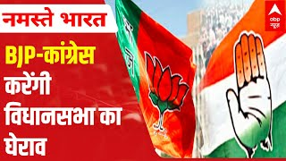 After stormy Monsoon session 2021, Delhi Vidhan Sabha to be chaotic; here's why - ABPNEWSTV