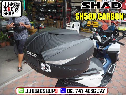 SHAD-SH58X-CARBON-ติดกับ♥️NEW-