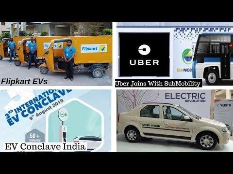Electric Vehicles News 2: FlipKart EVs, Uber Joins SunMobility, EV Conclave Haryana