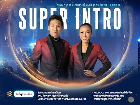 SUPER-INTRO-7-9-2021~1