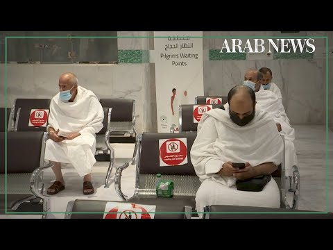 Makkah: First batch of hajj pilgrims arrive at gathering point