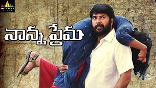Latest Telugu Trailers 2020 | Nanna Prema Movie Trailer| Mammootty, Anjali, Sadhana@SriBalajiMovies - SRIBALAJIMOVIES