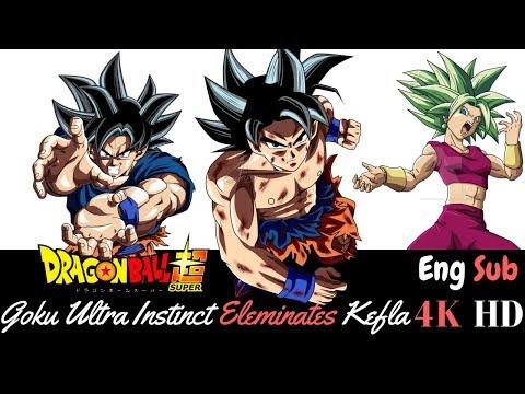 Goku Ultra Instinct Kamehameha Eleminates Kefla [Dragon Ball Super ENG SUB] [4K HD]