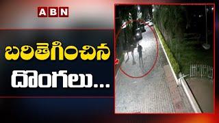 CCTV footage of Thieves robbery in Tamil Nadu || ABN Telugu - ABNTELUGUTV