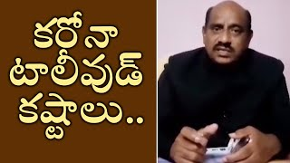 Producer Rama Satyanarayana About Tollywood Present Situation -  Latest Tollywood News | TFPC - TFPC