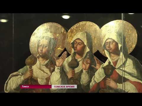 Тема осмысления событий стала основной на Днях славянской письменности и культуры