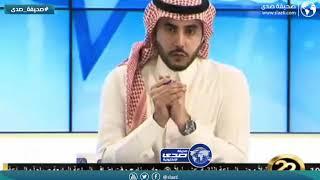 مشجعة مغربية : شجعت نادي النصر بسبب زوجي