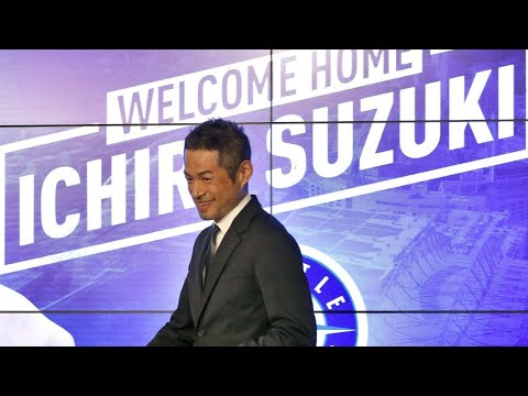 Suzuki rejoins the Seattle Mariners for one year