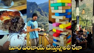 Bigg Boss 3 Contestant Reza On A Vacation | #AliReza | IndiaGlitz Telugu - IGTELUGU