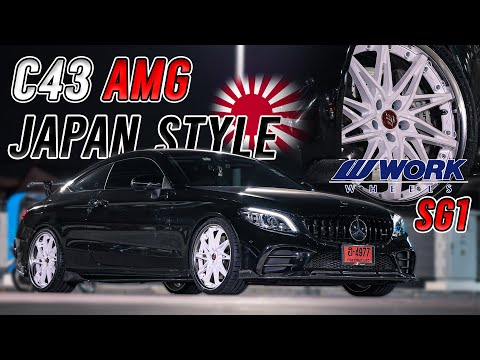 Mercedes-Benz-C43-Amg-กับแนวทา