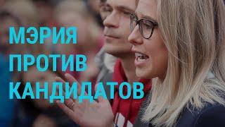 Москва протестует ГЛАВНОЕ
