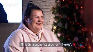 Alyona Alyona Януковиче,