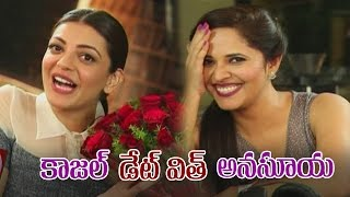 Kajal Aggarwal  A Date With Anasuya – TV9