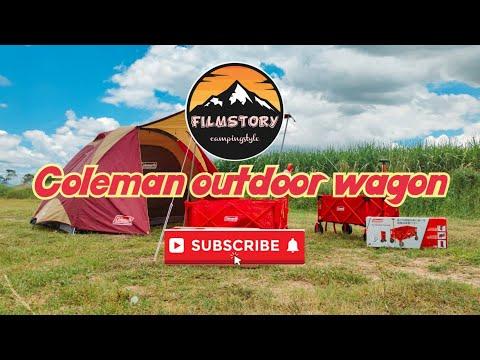รถเข็น-Coleman-Outdoor-Wagon-M