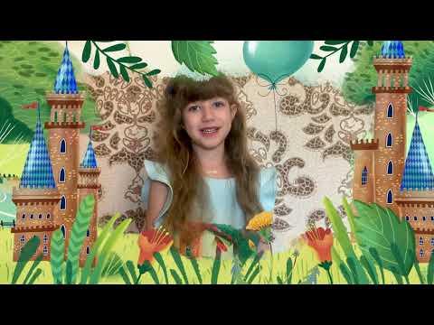 Промо «Ю» | День защиты детей | Самая любимая