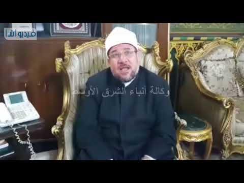 وزير الاوقاف ل أش أ مؤتمر الشوؤن الاسلامية الدولي في يناير تحت رعاية الرئيس لدعم الولاء للوطن