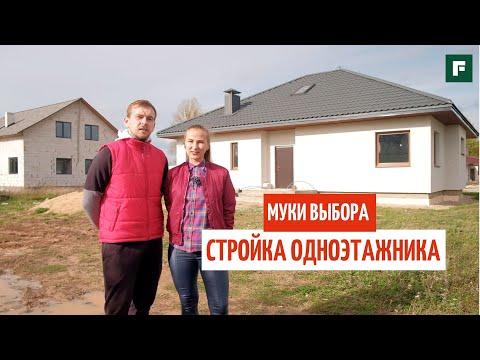 Одноэтажный дом с кровлей из модульной металлочерепицы // FORUMHOUSE