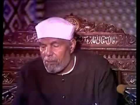 تفسير آيات (1_5) من سورة الكهف للشيخ محمد متولي الشعراوي _الحلقة الأولـــــــى
